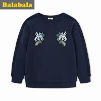 巴拉巴拉童装男童长袖T恤中大童儿童春秋2018新款宽松圆领套头衫