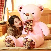 抱抱熊毛绒玩具熊大号泰迪熊猫公仔女孩布娃娃玩偶生日礼物送女友