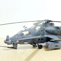 手工DIY拼装飞机模型 1/72仿真武直十10直升机航模(需要自己拼装)