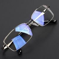 防辐射眼镜男女电脑抗疲劳眼睛半框防蓝光护目平镜商务防护镜