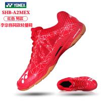 YONEX尤尼克斯羽毛球鞋 男女运动鞋YY球鞋