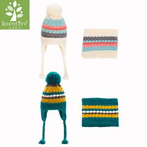 KK树新款男女儿童冬天帽子围脖两件套宝宝款保暖舒适小孩帽子套装