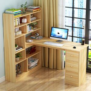 亿家达电脑桌台式桌书架书桌一体组合家用简易书桌写字桌现代简约办公桌