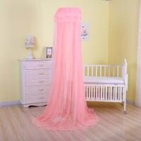 婴儿床蚊帐婴儿蚊帐宝宝床蚊帐带支架落地式 升降式支架