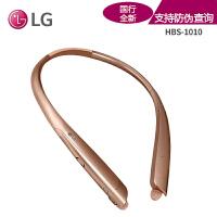 LG 颈挂式无线蓝牙耳机 HBS-1010 立体声入耳式音乐双耳伸缩线控带麦可通话苹果安卓通用
