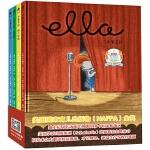正版全新 美国国家育儿出版物金奖绘本:小象艾拉逆商教育绘本(全4册)
