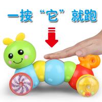 宝宝爬行玩具亲子毛毛虫婴幼儿6-12个月1-2周岁早教学爬玩具