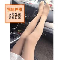 光腿肉色神器季加绒加厚假透肉打底裤女隐形美腿塑型外穿连脚袜 均码