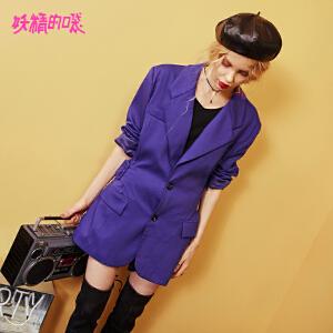 【低至1折起】妖精的口袋小西装女外套韩版秋装2018新款紫色ins西装外套女