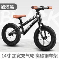 儿童平衡单车儿童平衡车无脚踏自行车宝宝滑行车14寸小孩滑步溜溜车1-3-6-10岁