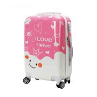 女生行李箱可爱小清新大学生个性密码拉杆箱24寸万向轮旅行箱潮男