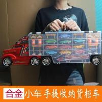 儿童大号货柜车玩具合金汽车模型套装男孩小赛车小孩收纳盒2-6岁