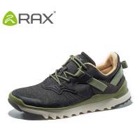 RAX户外鞋男鞋女徒步鞋防滑保暖登山鞋减震耐磨爬山旅游鞋