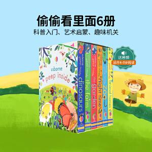 新到现货 英文原版 Peep Inside 6册全套盒装纸板翻翻书 偷偷看里面系列 3-6岁低幼儿童启蒙认知 The Zoo Farm Garden 送音频