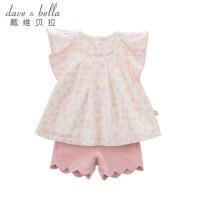 戴维贝拉夏装新款女童套装 宝宝短袖两件套DBZ7436