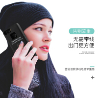 背夹充电宝R15电池R11S移动电源findX薄便携手机壳