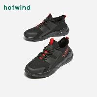 热风男士系带休闲鞋H12M9131