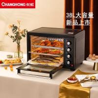 【2020新品上市】长虹38L电烤箱家用烘焙大容量小型多功能迷你烤箱蛋糕红薯