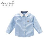 davebella戴维贝拉2018春装新款男童衬衫宝宝全棉翻领衬衫DBA6363