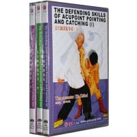 教学DVD光盘 擒拿点穴防身术上中下 3DVD中/英文 谢志凯