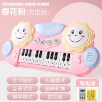 音乐玩具电子琴女孩1-2-3周岁4宝宝早教钢琴小孩男孩婴幼儿童