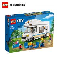【当当自营】LEGO乐高积木 城市组City系列 60283 假日野营房车
