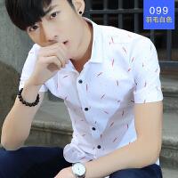 短袖衬衫男夏季新款修身韩版青少年潮流帅气个性潮男薄款百搭衬衣 4X