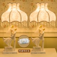 新婚庆结婚礼物台灯婚房床头柜灯卧室创意欧式浪漫长明灯现代一对礼品 白色雪纺、调光开关(一对) 【产品底座刻字】 其他