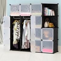 门扉 简易衣柜 起居衣柜简易树脂魔片衣橱折叠组装塑料收纳柜组合儿童储物柜衣柜