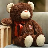 泰迪熊毛绒玩具儿童玩偶七夕情人节送女友礼物抱抱熊大布娃娃抱枕 咖啡色 威廉熊