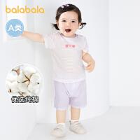 【8.4券后预估价:58.4】巴拉巴拉宝宝睡衣婴儿短袖套装男童夏装薄款女童2021新款简洁大方