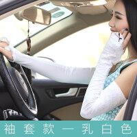 防晒手套女夏薄长款蕾丝防紫外线手臂套袖防滑真冰丝开车防晒袖套 均码