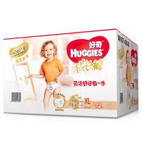 [当当自营]好奇(Huggies) 金装成长裤男女通用箱装XL号72片