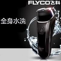 飞科(FLYCO) 电动剃须刀男士充电式全身水洗刮胡刀剃须刀FS873双刀头剃须胡子刀