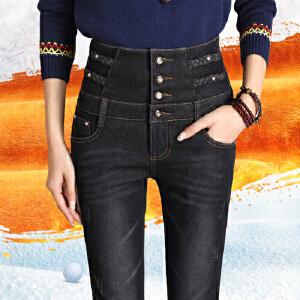 【超级品牌日!下单立减100!】四粒扣高腰牛仔长裤女加绒小脚牛仔裤修身显瘦铅笔裤潮