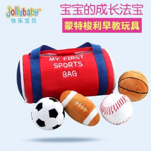 【2件8折 3件75折】jollybaby婴儿手抓球触感球早教球类玩具球3个月宝宝运动感知布球