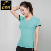 运动t恤女速干体恤衫短袖夏季跑步透气宽松常规健身上衣训练服女