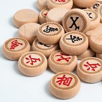 儿童初学者大号家用榉木象棋皮革盘木盒