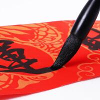 对联毛笔斗笔抓笔羊毫国画书法练习用提斗毛笔文房四宝书法毛笔