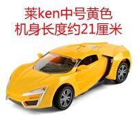 儿童礼物遥控汽车可充电跑车儿童玩具车赛车电动男孩汽车耐撞模型礼物玩具儿童礼物
