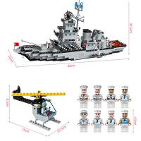 大型军事系列乐高男孩子积木航空母舰拼装儿童益智6-7-8-10岁玩具