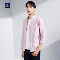 HLA/海澜之家净色休闲衬衫2020春季新品洗水舒适长衬男