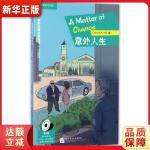 剑桥双语分级阅读 小说馆 意外人生 David,A.Hill 9787561948101 北京语言大学出版社 新华正版