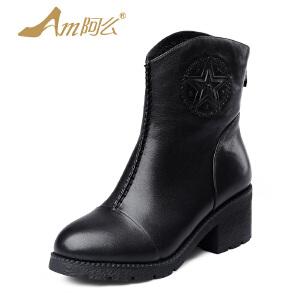 【冬季清仓】阿么秋冬牛皮英伦马丁靴粗跟靴子中跟中筒靴圆头保暖加绒冬靴女鞋