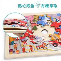 早教木质拼图儿童玩具男女孩3-6-10岁幼儿园宝宝玩具