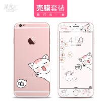 喵呜小猫咪 苹果6s手机壳卡通硅胶防摔软壳iphone6plus全包保护套