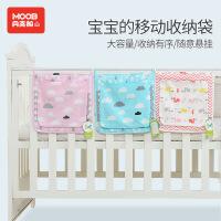 月亮船月亮船婴儿床挂袋宝宝尿布收纳袋多功能床头储物置物袋床边整理袋
