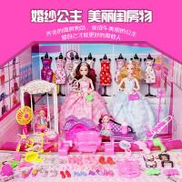 芭比娃娃套装大礼盒别墅城堡女孩公主过家家儿童换装婚纱衣服玩具