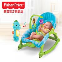 费雪新生安抚礼盒声光小海马多功能摇椅早教儿童亲子婴儿玩具儿童节礼物