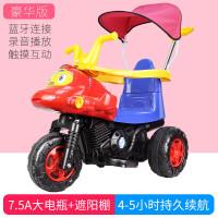 新款婴幼童童车可坐人电动三轮摩托车小孩手推车男女宝宝玩具车可驾驶带护栏三轮小汽车音乐早教